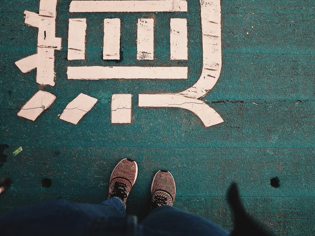 Blog schrijven tips taalgebruik